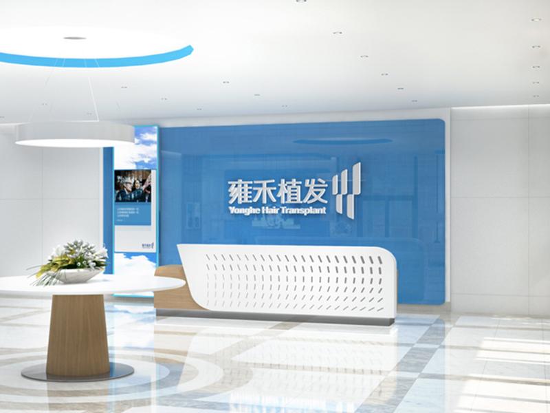 雍禾植发迈向品牌体验新时代