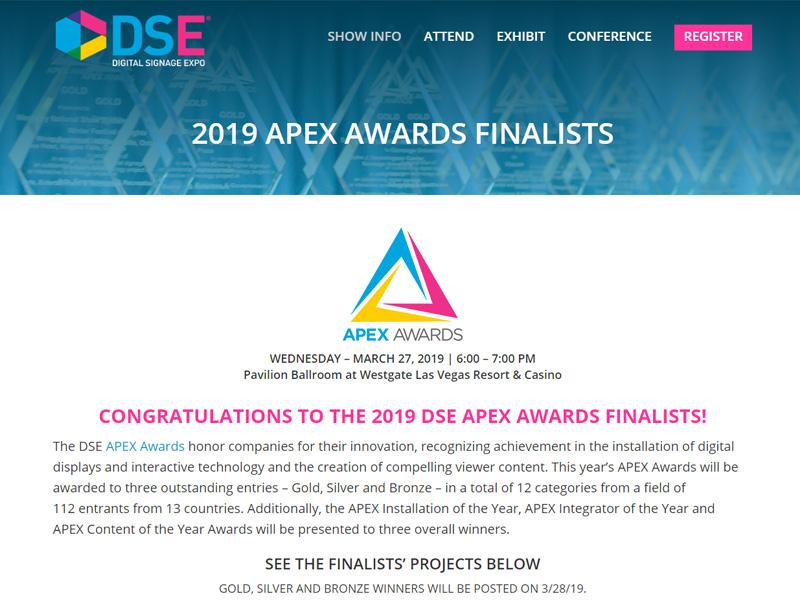 SLD被提名进入2019世界数字化博览会DSE APEX奖项最终提名名单