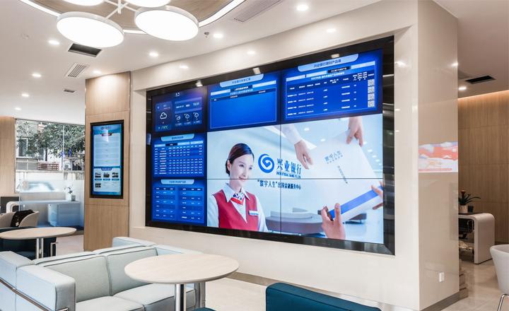 兴业银行—新型智能体验网点设计