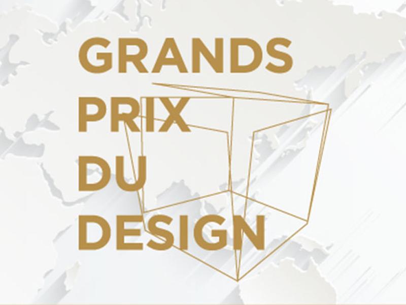 """SLD斩获4项""""Grands Prix Du Design Awards"""""""